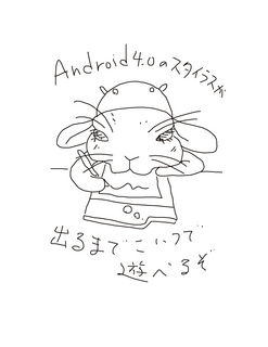BB_00003.jpg
