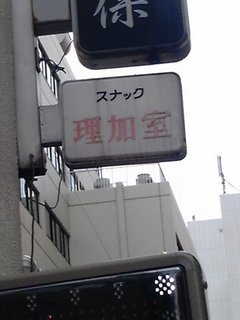 DSC_0040-1.JPG